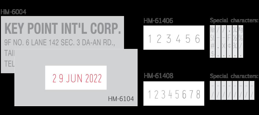 Stamp2u NTbac Line 2-05